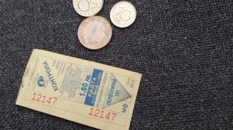 На 1-ви март ще се гледа делото за цената на билета в София