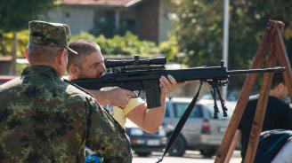 Обявени са вакантни длъжности за служба в доброволния резерв на Българската армия