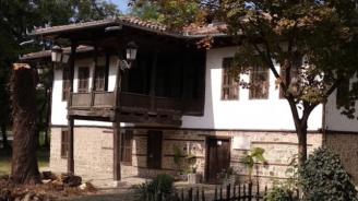 Музеят в Бяла разказва в изложба за възстановяването на българската държавност