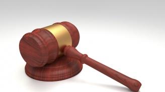 5 години затвор за опит на измама на мъж, представял се за социален работник