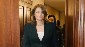 Наказание и глоба за охраната на Десислава Радева