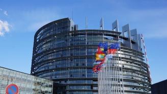 ЕС назначи нов специален представител за човешките права