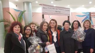 Жени ГЕРБ - Стара Загора с първомартенска инициатива