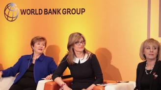 България зае челно място в индекс на Световната банка за правата на жените
