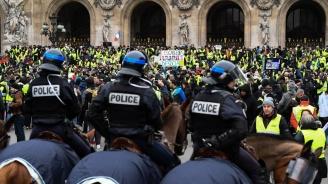 """Поредна събота на протести на """"жълтите жилетки"""" в Париж"""