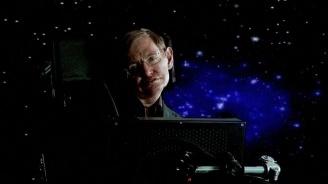 Учени разкриха загадка, свързана с болестта на Стивън Хокинг