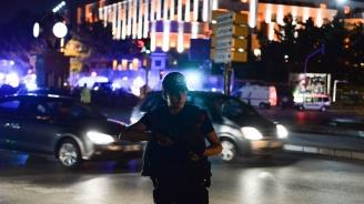Задържаха над 2 600 лица в Турция, издирвани за различни престъпления