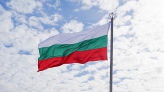 Честваме 141 години от Освобождението на България!