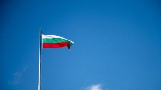 ГЕРБ - Пазарджик: Нека този ден да бъде извор на сили и енергия по пътя ни за по-добро бъдеще