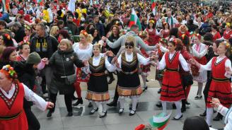 България празнува 3 март (част 2)