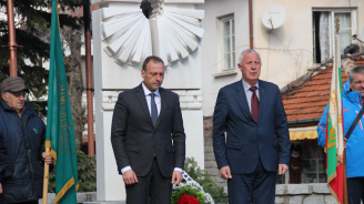 Банско чества 141 години свободна България
