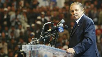 Досегашният президент на Алжир депозира кандидатурата си за президентския вот на 18 април