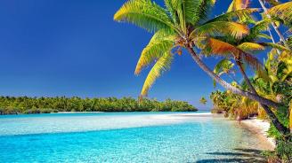 Островите Кук обмислят да си сменят името