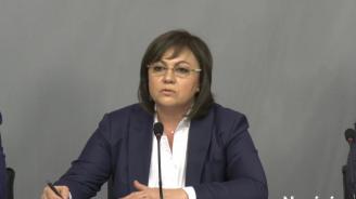 Нинова: Ще се върнем в парламента, ако управляващите приемат ветото на президента