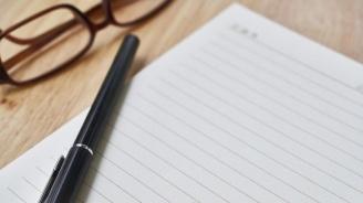 Започва подаването на заявления за участие в държавните зрелостни изпити