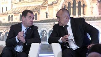 Руска медия: Бойко Борисов направи стъпки, достойни за уважение