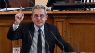 Йордан Цонев: Финансирането на Главно мюфтийство не е частен партиен въпрос на ДПС