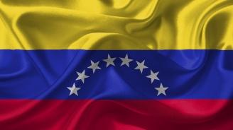 Венецуела обяви посланика на Германия за персона нон грата