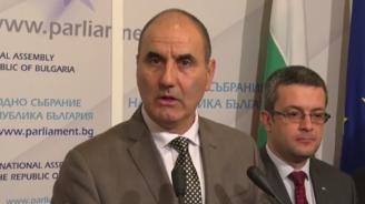 ГЕРБ представи кандидатите си за членове на ЦИК. Цветанов призова БСП да спази всички срокове