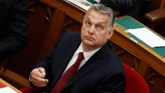 Проправителственият вестник в Будапеща призова партиятана Орбан да напусне ЕНП