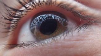 Над 87 хиляди са болните от глаукома