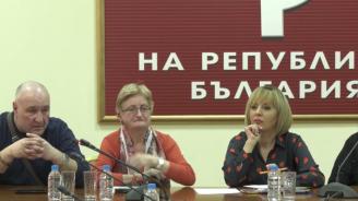 Здравните работници след среща с Мая Манолова: Продължаваме с протестите