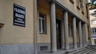 21 лица на съд в Хасково през февруари