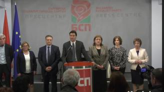БСП представи кандидатите си за ЦИК и обяви като победа избора на нов състав