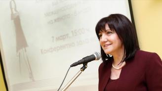 Караянчева беше обявена за почетен член на Алумни мрежата от успели професионалисти, завършили ТУ