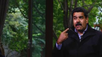 Мадуро назначи брата на Уго Чавес за посланик в Куба
