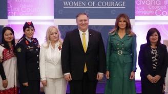 Мелания Тръмп връчи награда за смелост на жени от 10 страни