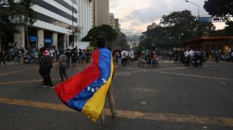 Голяма авария остави без ток Каракас и много други части на Венецуела