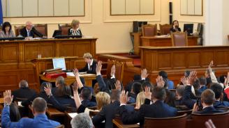 В НС ще разгледат на първо четене промените в Закона за вероизповеданията