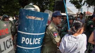 Камбоджанските власти блокираха демонстрация срещу насилието над жени