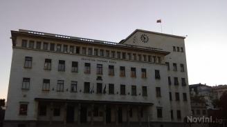 Шефът на Фонда за гарантиране на влоговете номиниранза подуправител на БНБ