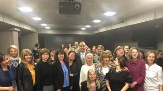 Европа през призмата на предстоящите избори ще обсъждат дамите в ГЕРБ