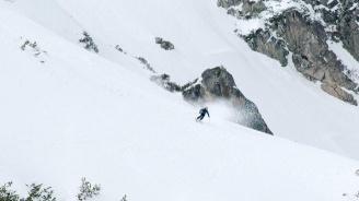 Скиор е починал в Ски зона – Банско