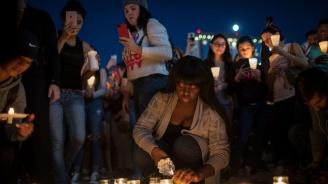 Утре е обявен ден на национален траур в Етиопия