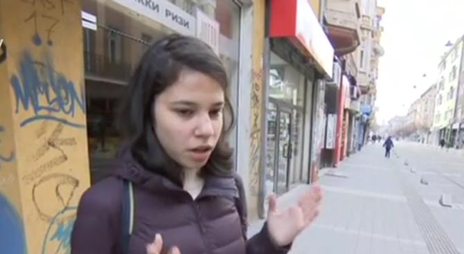 Студентката Мария Лилова е една от пострадалите от ограничителите на