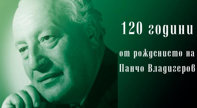 Изложба в Шумен разказва за живота и творчеството на Панчо Владигеров