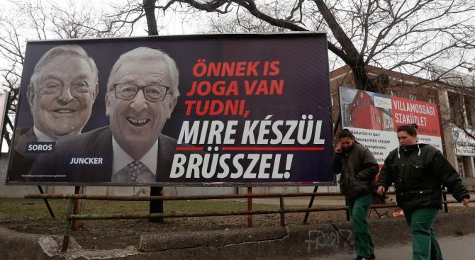 Унгарските проправителствени медии продължиха днес да публикуват послания срещу ЕС