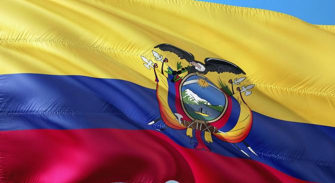 Еквадор напуска Съюза на южноамериканските държави