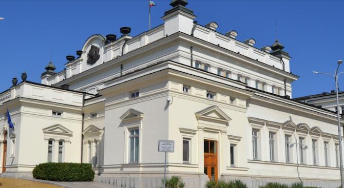 Парламентът гласува нови промени в Изборния кодекс