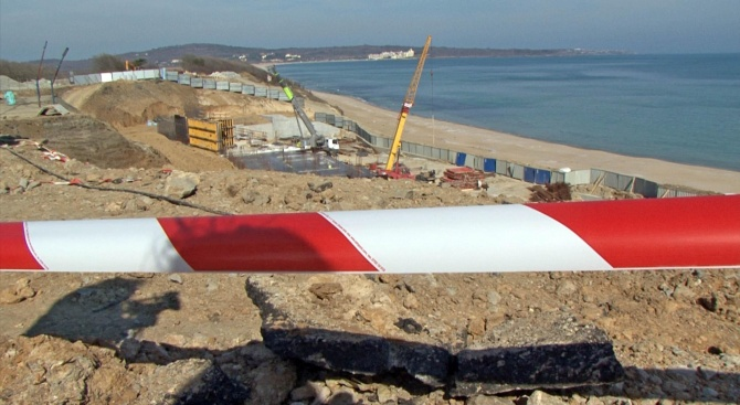 Протест срещу съмнителното узаконяване на плажове