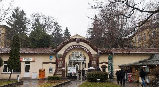 Александровска болница организира очни прегледи за деца с диабет