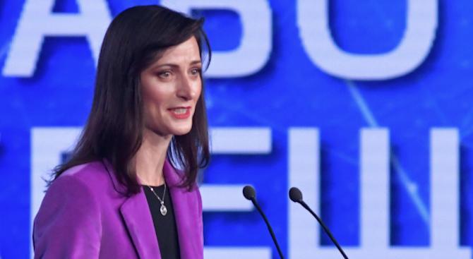 Мария Габриел: Важно е да инвестираме в цифровитеумения на хората