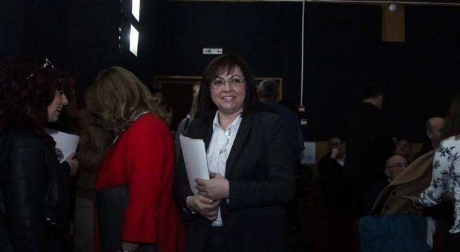 Снимка: Корнелия Нинова: Елена Йончева е лице на борбата за справедливост