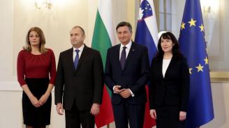 Радев: Нивото на амбиции за отношенията между Словения и България е високо