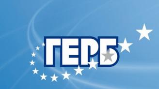 Граждански диалог на тема регионално развитие ще се проведе в Перник