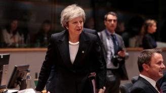 Тереза Мей замина за Страсбург  за разговори  по Брекзита